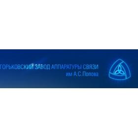Горьковский завод аппаратуры связи им. А.С.Попова, Россия