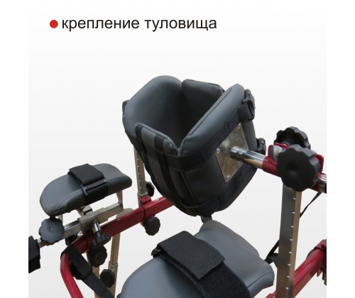 "Ходунки ""Я шагаю"" (аналог НМР-КА 4200)"
