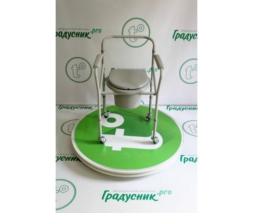 Кресло-туалет складной Armed H021B