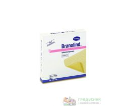 Мазевая повязка «Бранолинд Н»  (10 х 20 см)