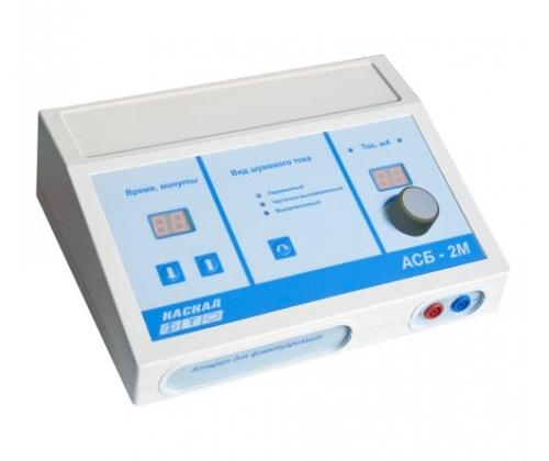 Медицинский аппарат для флюктуаризации АСБ-2М