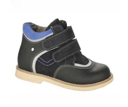 Ортопедические ботинки утепленные TW-319-5