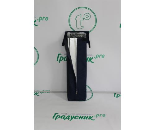 Пандус телескопический 3-х секционный (длина 150 см) LY-6105-3-150