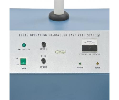 Светильник операционный Armed L7412 с принадлежностями