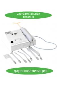 Аппарат УЛЬТРАДАР (режим дарсонвализации и ультратональной терапии)