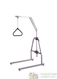 Дуга напольная прикроватная для подъема и перемещения инвалидов (для кровати) «Gans» LY-260