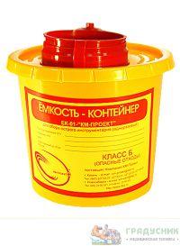 Емкость-контейнер для сбора острого инструментария с фиксирующейся заглушкой. ЕК-01 1 л
