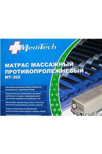 Матрас противопролежневый, трубчатый MediTech (MT-302)