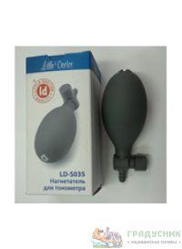 Нагнетатель для полуавтоматических тонометров Little Doctor  LD-SO35