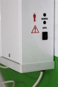 Облучатель-рециркулятор бактерицидный «Сибэст 20»
