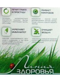 Кварцевый аппарат ОУФК 09 «КУФ Солнышко»