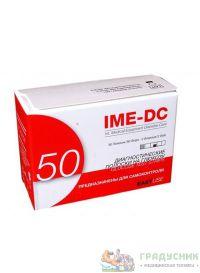 Тест-полоски IME-DC 50 шт
