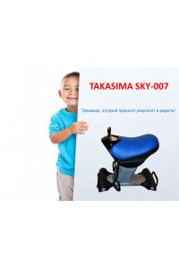 Тренажер-райдер Takasima S-Rider Sky 007